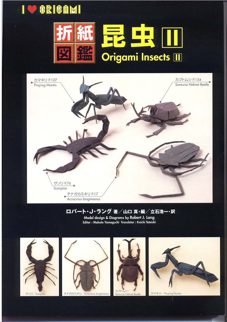 Ku - Rhinoceros Beetle   Origami frog, Origami art, Origami   1122x793