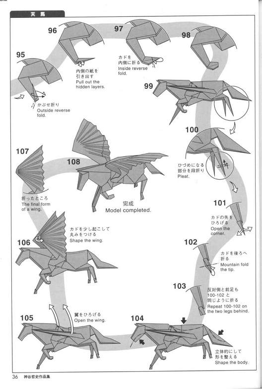 Origami Instructions Book