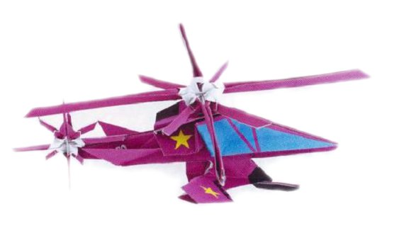 89 Origami Helicopter That Flies Collection Of Origami Helicopter