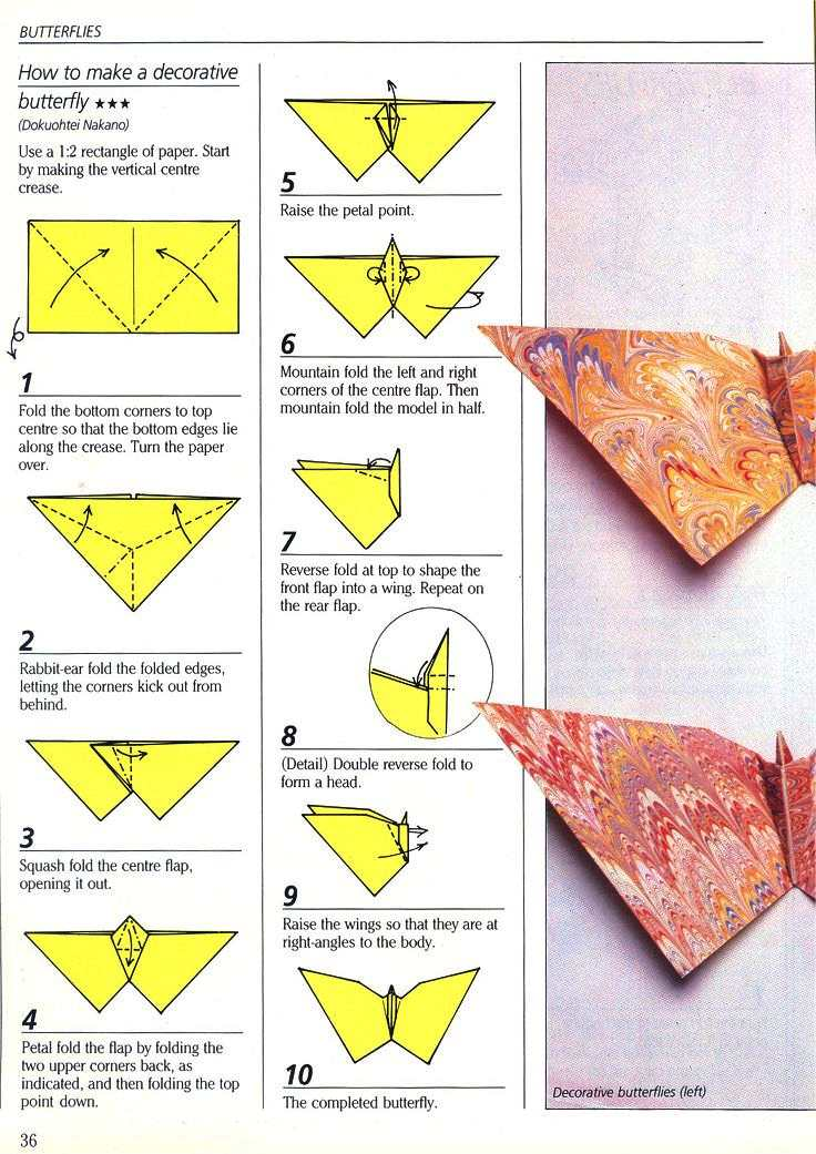 how to make paper butterflies origami