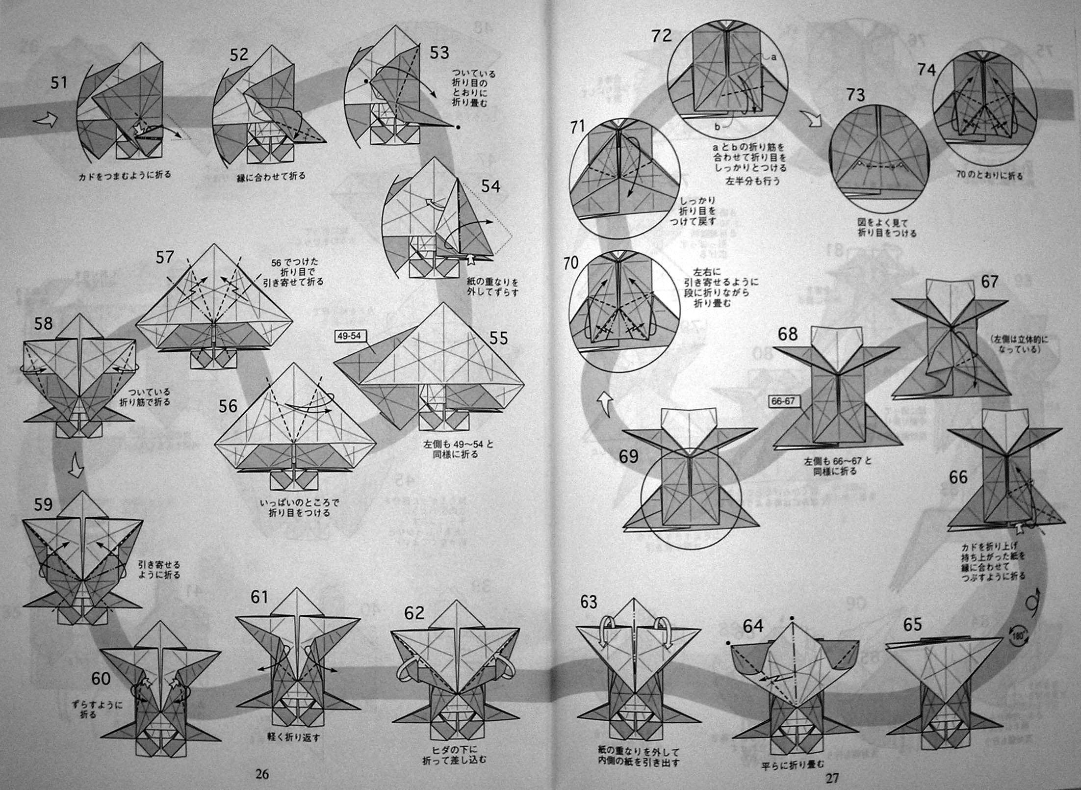 Horse By Hideo Komatsu Here Is The Folding Diagram For Shuriken This Came Komatsu3