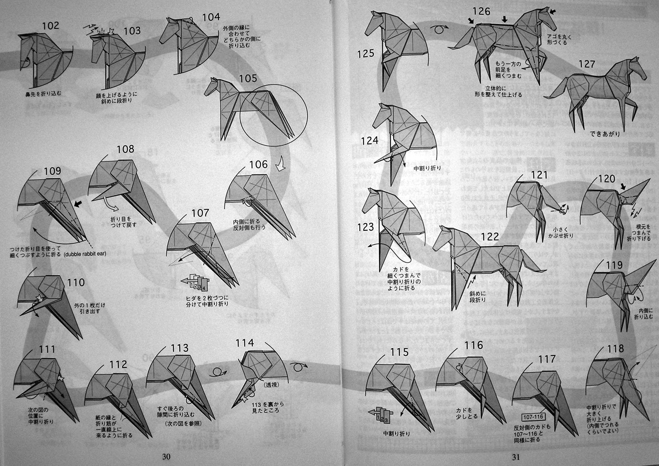Horse By Hideo Komatsu5