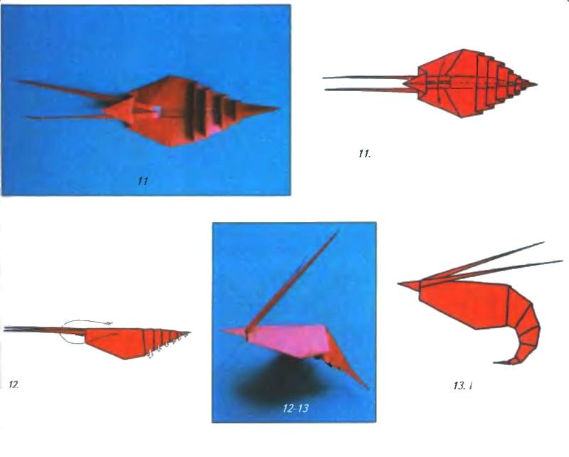 Shrimp Origami Chart 1 S2