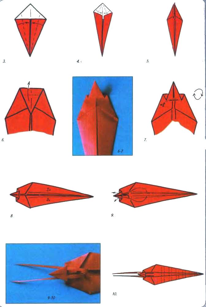 Shrimp Origami Chart 1