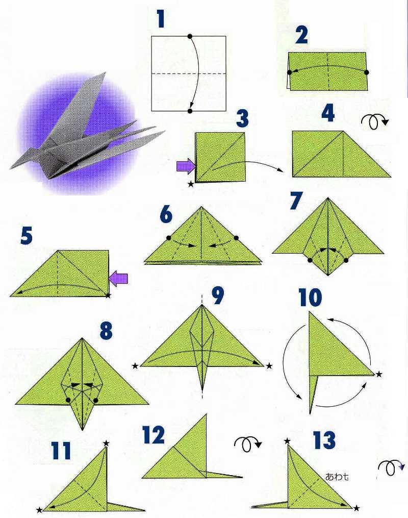 Origami Swallow by GEN-H on DeviantArt | 1015x800