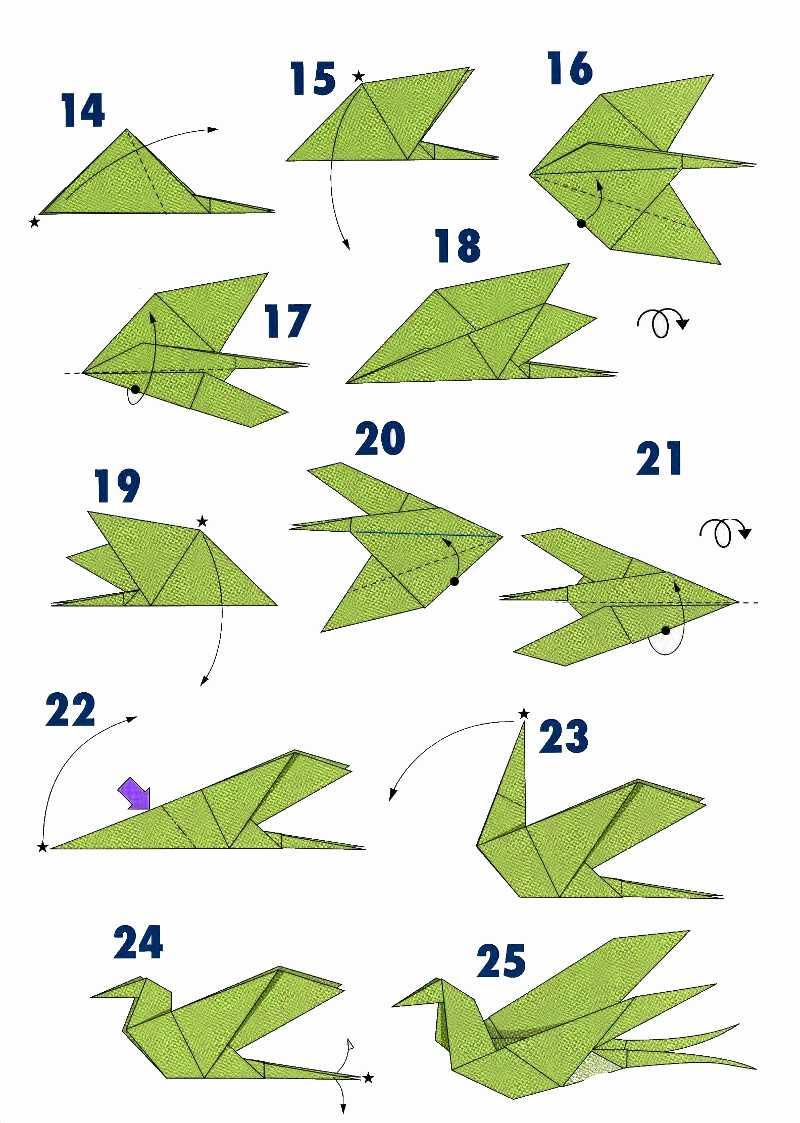 Как сделать птицу из бумаги которая летает