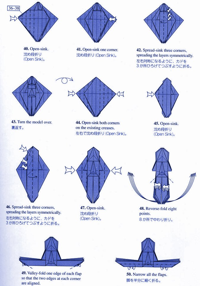 Tarantula By Robert Lang Origami SKH5