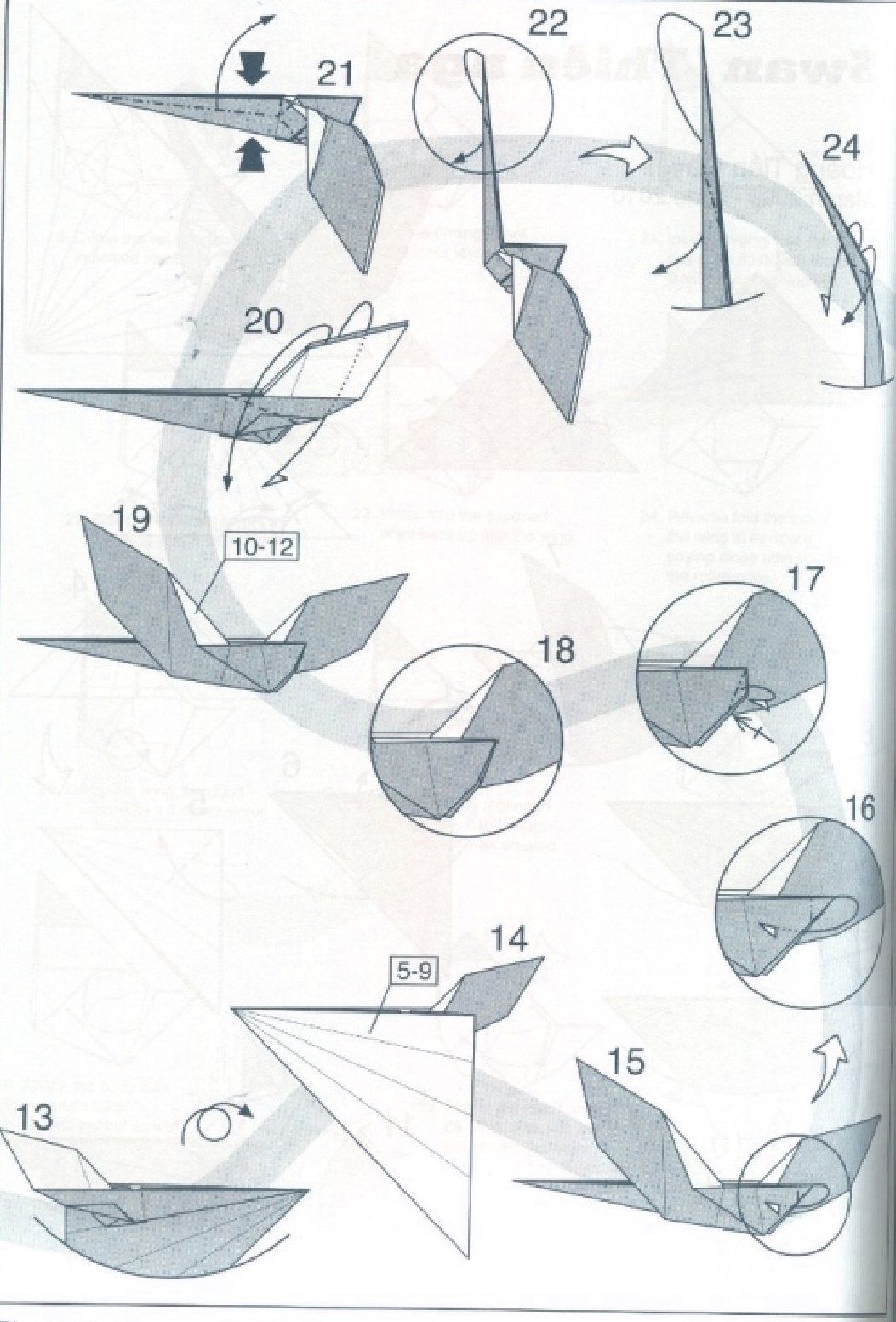 Origami Complex Diagrams Online Schematic Diagram