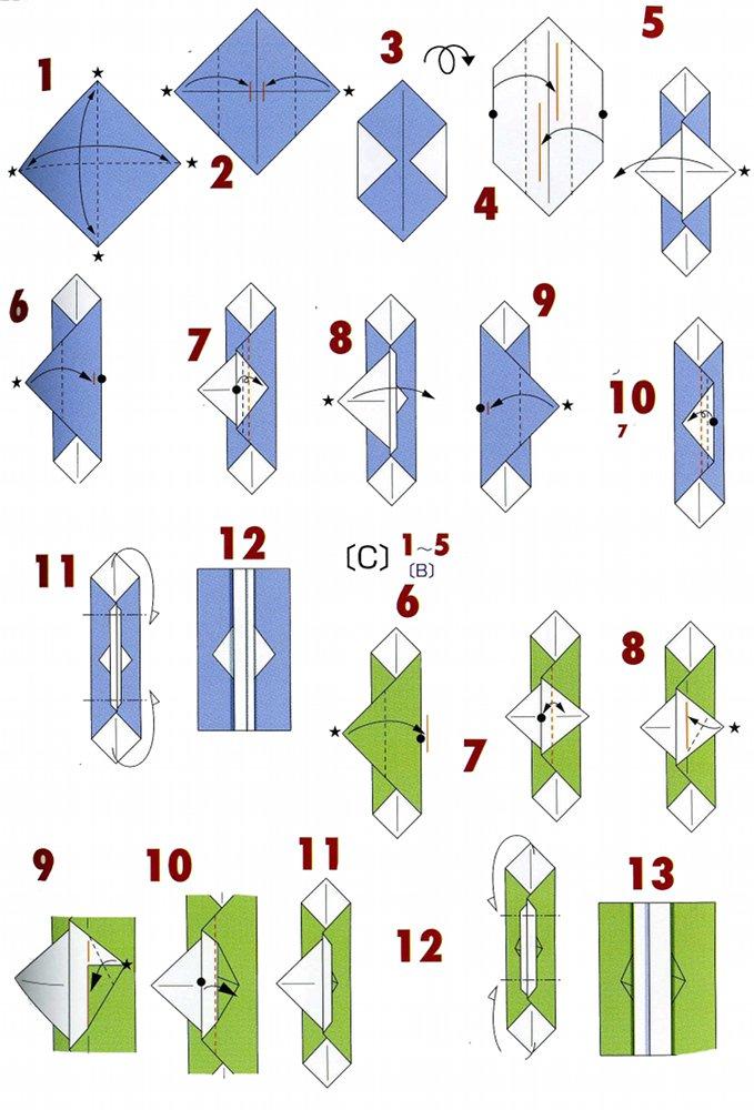 Origami Envelopes 4 Types