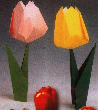 Classic Tulip Origami