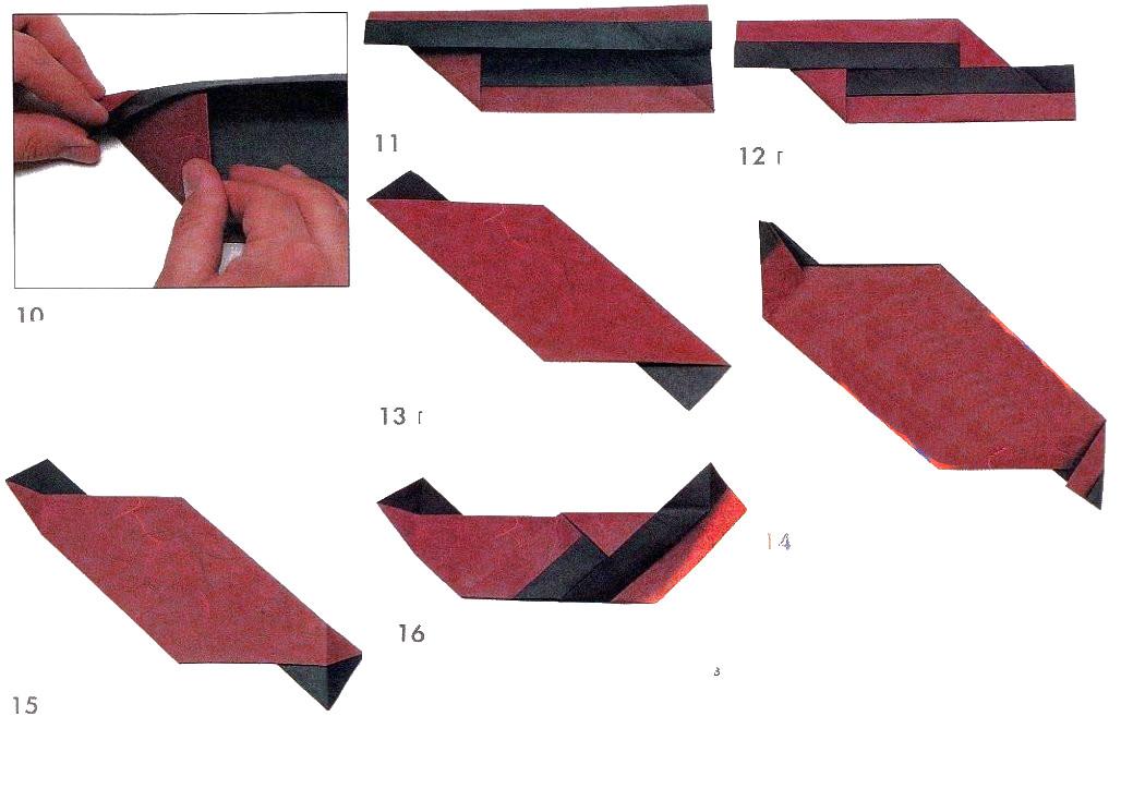 Complex Origami Horse Instructions