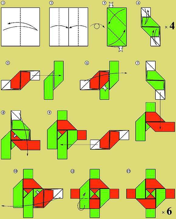 modular origami cube instructions