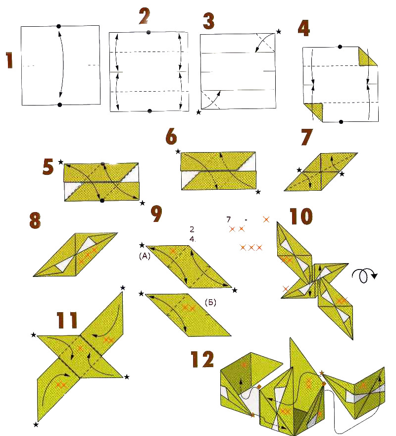 Origami Vase Diagrams House Wiring Diagram Symbols