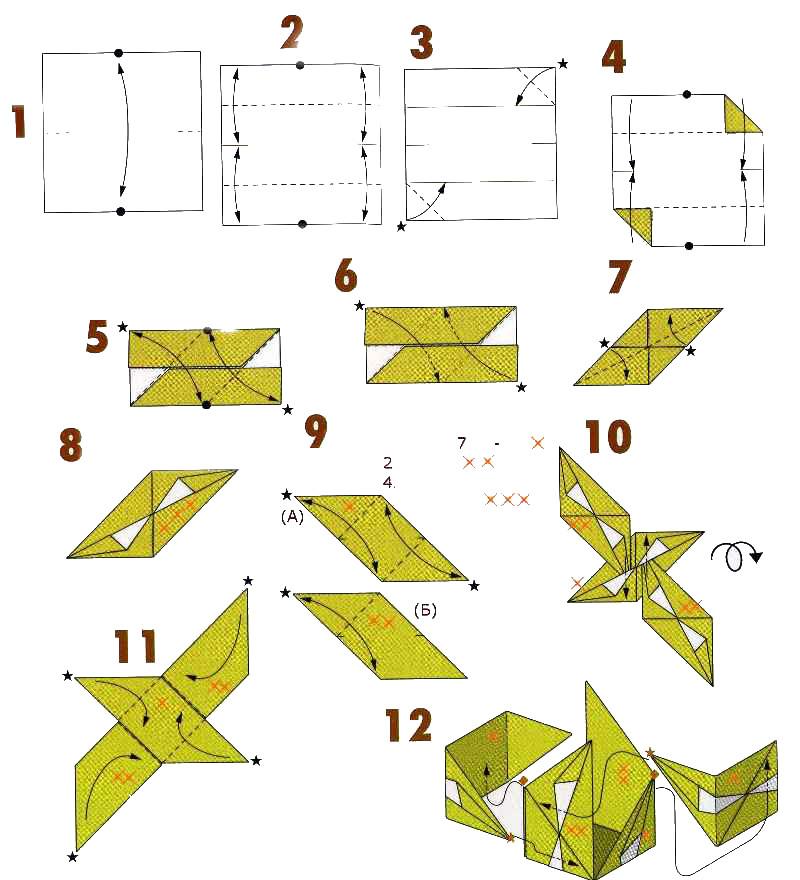 Ваза оригами из модулей как сделать - Belbera.Ru