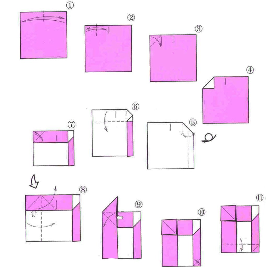 Step By Step Instructions How To Make Origami Santa Face. Stock ... | 1038x1018